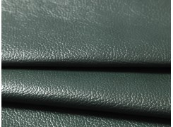 Ткань Madras 8020-B 90 G (кожа)
