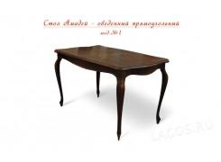 Стол обеденный (Т 204)