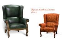 Кресло каминное К 104