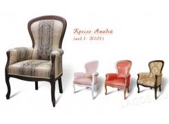 Кресло Мод.1 К-101