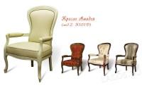 Кресло Мод.2 К-101Д