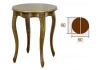 Стол «Лацио»