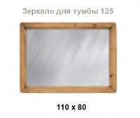 MIROIR 110 x 80 MIRMEX 110 x 80