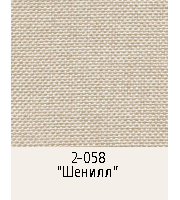 2-058