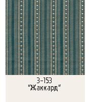 3-153